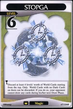 #047 stopga Lv6 magic card