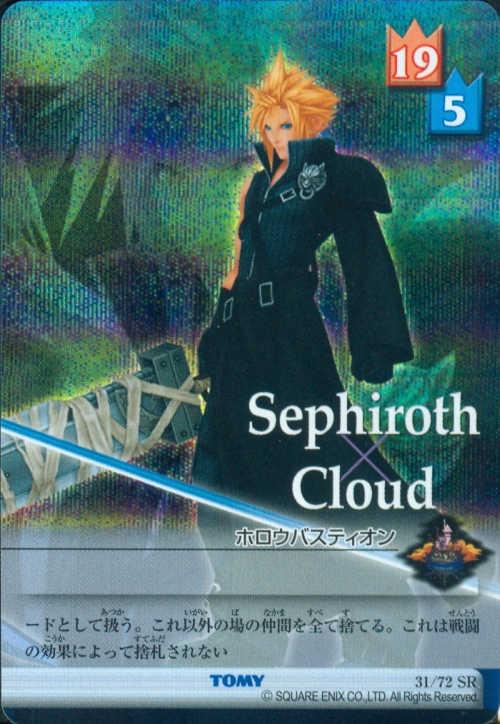 #31 cloud friend card tcg lv5
