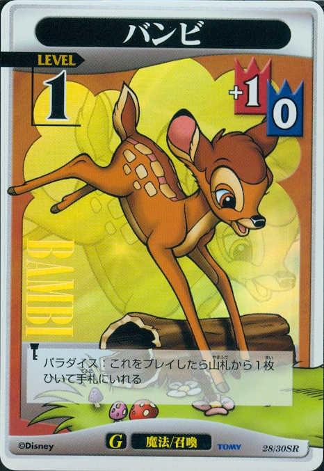 #28 Bambi level 1